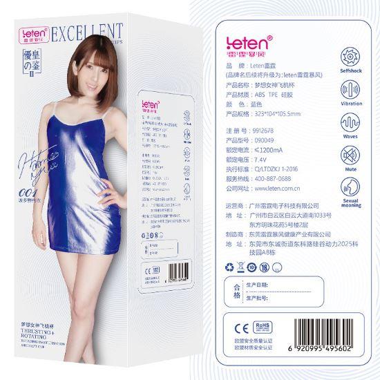 Máy thủ dâm tự động nữ hoàng Yui Hatano Leten Turbo Charger